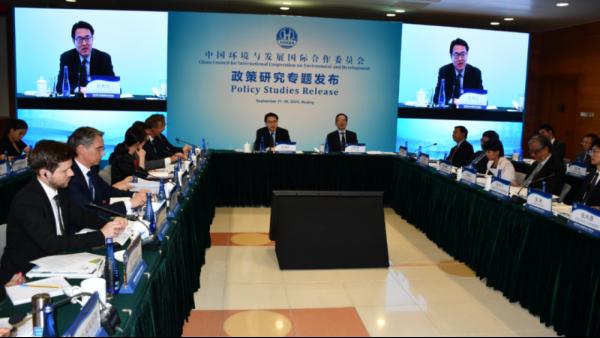中国环境与发展国际合作委员会政策研究专题发布会在北京举行