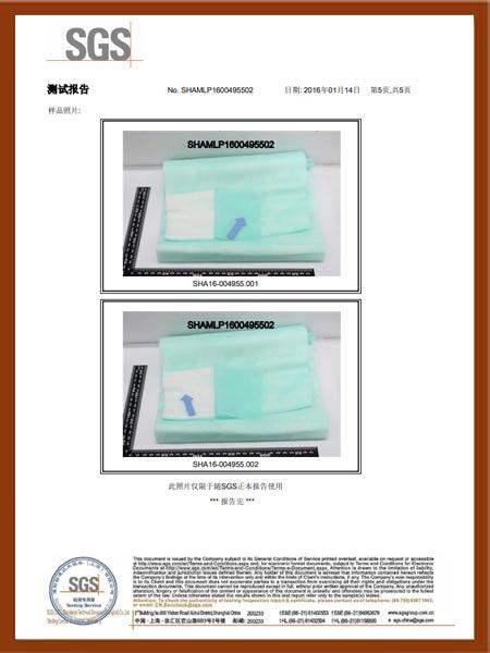 M6化纤材料SGS检测证书-5
