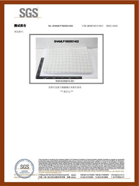 铁丝护网过滤棉SGS测试证书-5